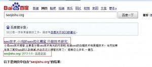 seojishu.org
