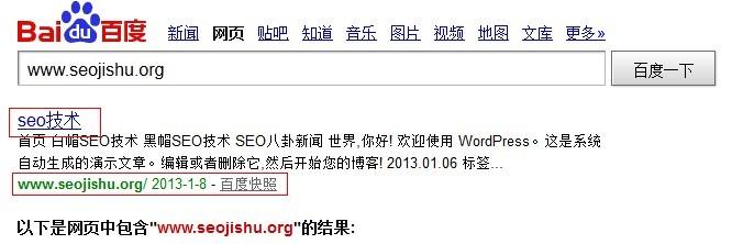 www.seojishu.org